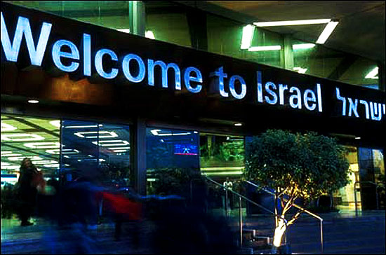 ben-gurion-international-airport.jpg