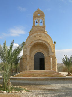 church1-Vifani.jpg